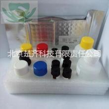 供应弗喹喏酮类ELISA检测试剂盒