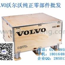 供应用于的沃尔沃卡车发动机大修包