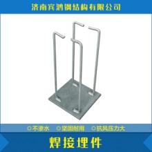 供应用于小区门头|大型广场|小区车棚的焊接埋件热镀锌预埋钢板各种预埋制造批发