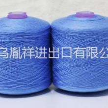 供应义乌涤纶204缝包缝纫线批发,用于麻袋、米袋、编织袋等的封包及封底批发
