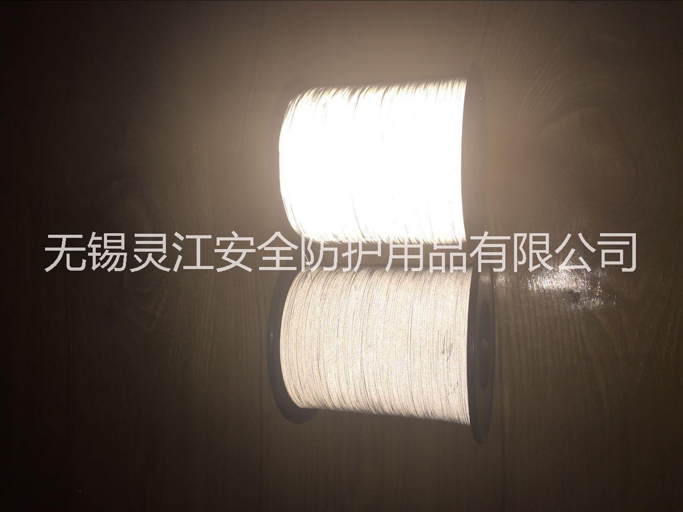 供应用于安防的反光丝