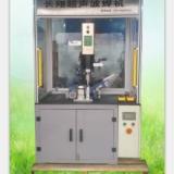 供应用于焊接、熔机的PET塑料焊接机械