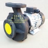 元欣ys-35d热水泵图片