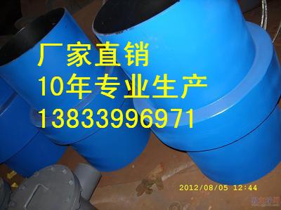 """供应用于16mn燃气的加长型绝缘接头生产厂家 4""""cl150绝缘接头生产厂家"""