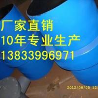供应用于防静电的进口绝缘接头DN1100 20#绝缘接头厂家