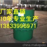 供应用于燃气管道的绝缘接头销售厂家dn1800pn4.0 绝缘接头规格型号 大直径绝缘接头报价