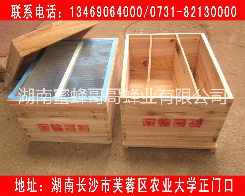 供应用于的张家界养蜂工具七框十框蜂箱 张家界中蜂蜂箱 全杉木中蜂蜂箱/意蜂蜂箱 蜜蜂哥哥张家界养蜂工具