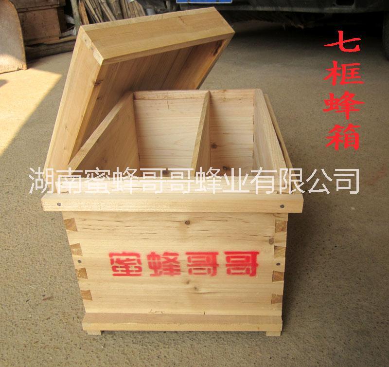 供应河南洛阳中蜂七框蜂箱 十框蜂箱 老式蜂箱等养蜂工具批发价格