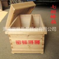 供应用于养蜂专用的蜜蜂哥哥中蜂蜂箱 老式蜂箱 不锈钢摇蜜机 巢脾巢框巢础等养蜂工具批发价格电话