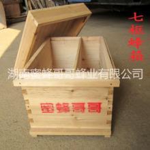 供应河南洛阳中蜂七框蜂箱 十框蜂箱 老式蜂箱等养蜂工具批发价格批发