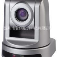 20倍3G-SDI视频会议摄像机图片