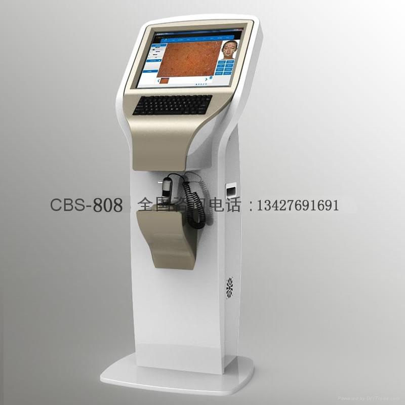 供应高端台湾CBS皮肤检测仪