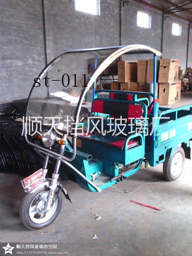 广东电动车挡风玻璃车棚钢化玻璃
