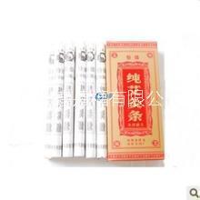 厂家直销一件起批南阳汉医5年艾条艾灸条