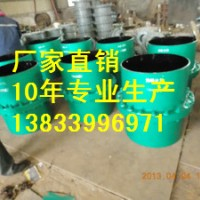 供应用于L360Q的天然气绝缘法兰DN700pn2.0对焊绝缘法兰批发价格