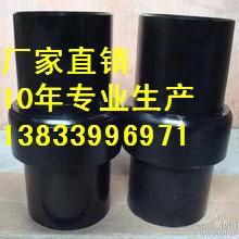 供应用于电力管道的天然气管道绝缘接头304 绝缘接头dn150pn4.0安装方法 L360整体型绝缘接头
