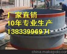 供应用于化工管道的沧州20钢绝缘接头 dn300绝缘接头报价 L360煤气管道绝缘接头