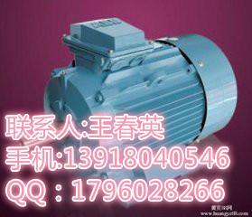 供应用于工业的长【期供应ABB防爆电机QABP160M4A