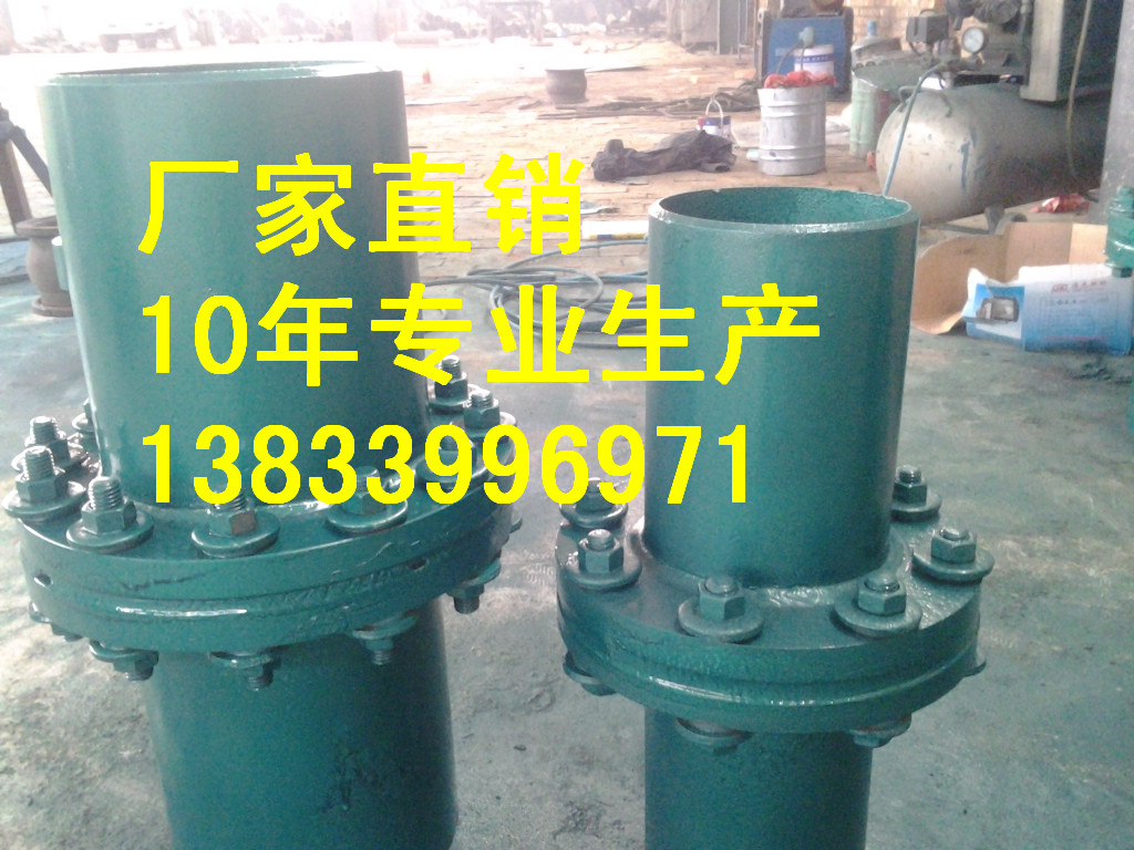 供应用于煤气管道的绝缘接头型号 绝缘接头dn1100pn4.0 优质民绝缘接头