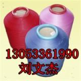 供应用于针织|机织(梭织)|横机的氨纶包覆弹力纱质量保证品质最好