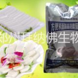供应年糕专用防腐剂、生物保鲜剂