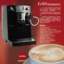 供应用于制作咖啡的Nivona全自动咖啡机德国进口意式
