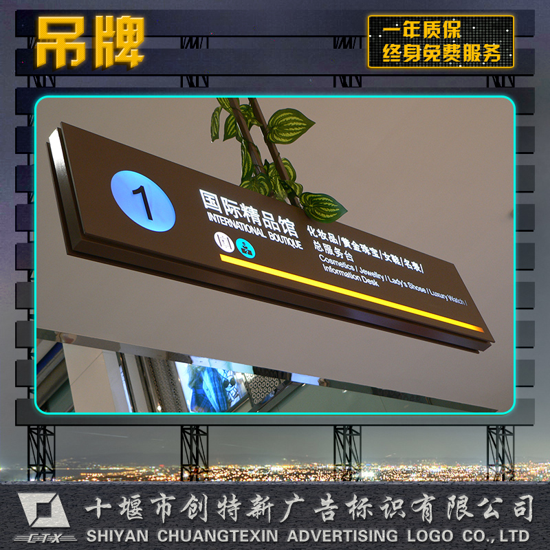 供应吊牌 医院车站服务区地铁吊牌 药房灯箱吊牌 亚克力丝印门牌