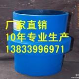 供应用于卡套式的绝缘法兰型号 DM1300PN2.0绝缘法兰批发价格