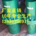 供应用于L360Q管的绝缘法兰25pn1.6价格 高压绝缘接头厂家