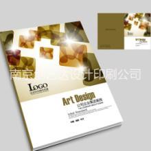 南京产品样本册设计印刷|南京产品样本册设计印刷公司批发