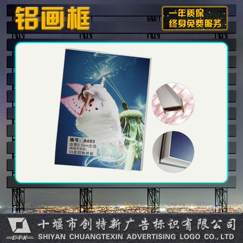 供应铝画框 广告铝框 铝合金边框展板 画框型材 铝合金框定做 铝材广告框