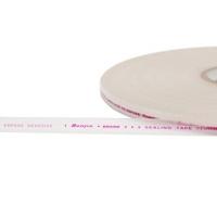 供应用于塑料袋封口|瓶子标签封口|书皮包装的5厘PE封缄胶带|自粘条