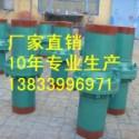北京绝缘接头DN500PN4.0图片
