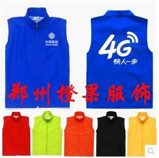 郑州广告马甲定做厂家宣传马甲定做广告衫T恤印字 志愿者马甲