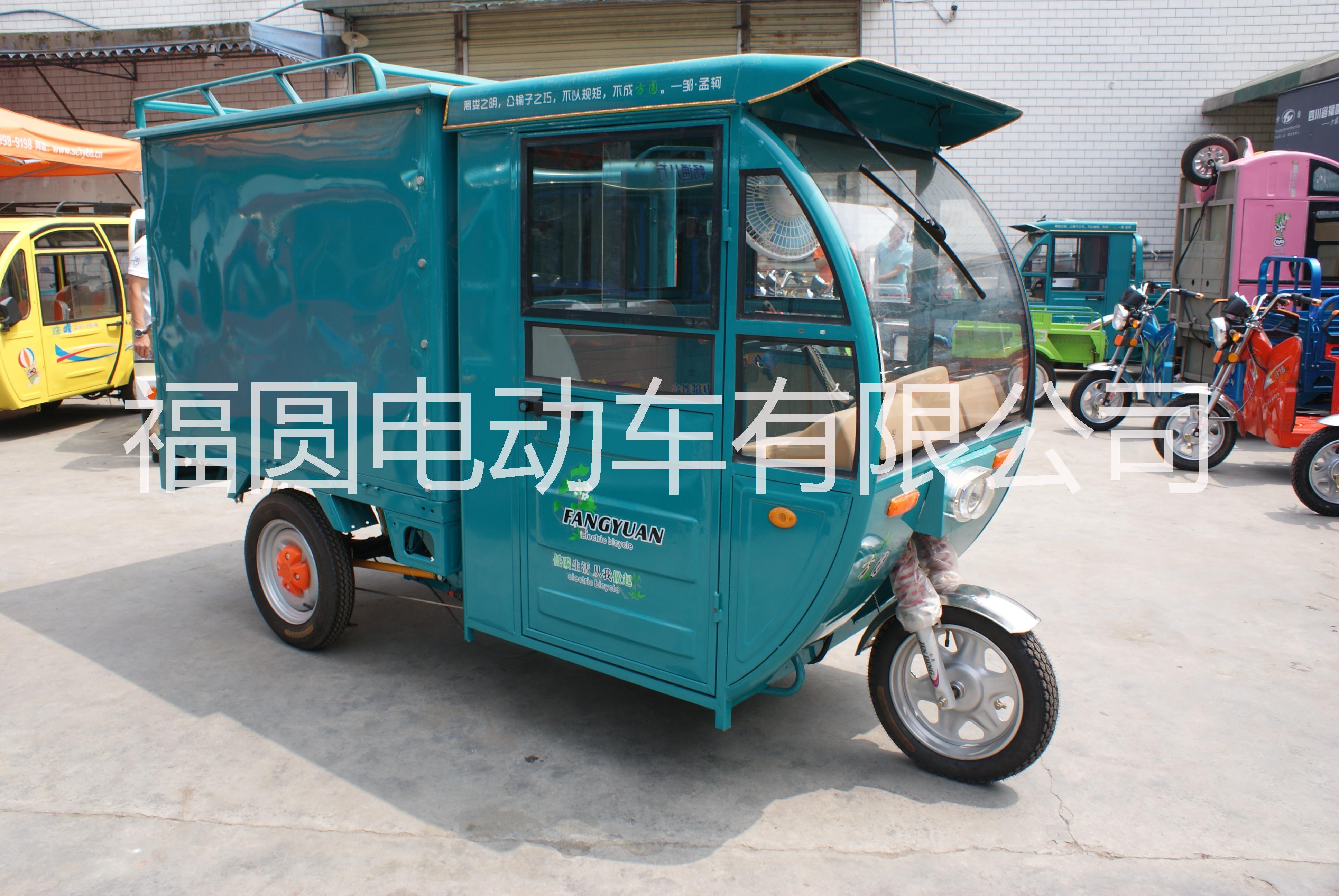 邮政快递货运电动三轮车价格