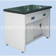 供应北京实验室家具生产厂家全钢实验台批发
