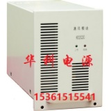 供应KD2C20通信电源维修,KD2C20