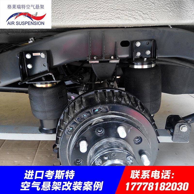 供应用于-的进口考斯特空气悬架,考斯特空气悬架改装