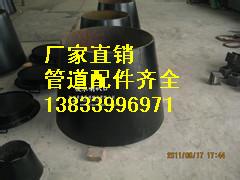 供应用于02S403的蓄水池吸水喇叭口报价 DN200钢制喇叭口支架 电机喇叭口支架 开口喇叭口价格