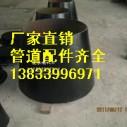 工业用 喇叭口支架ZA3型图片