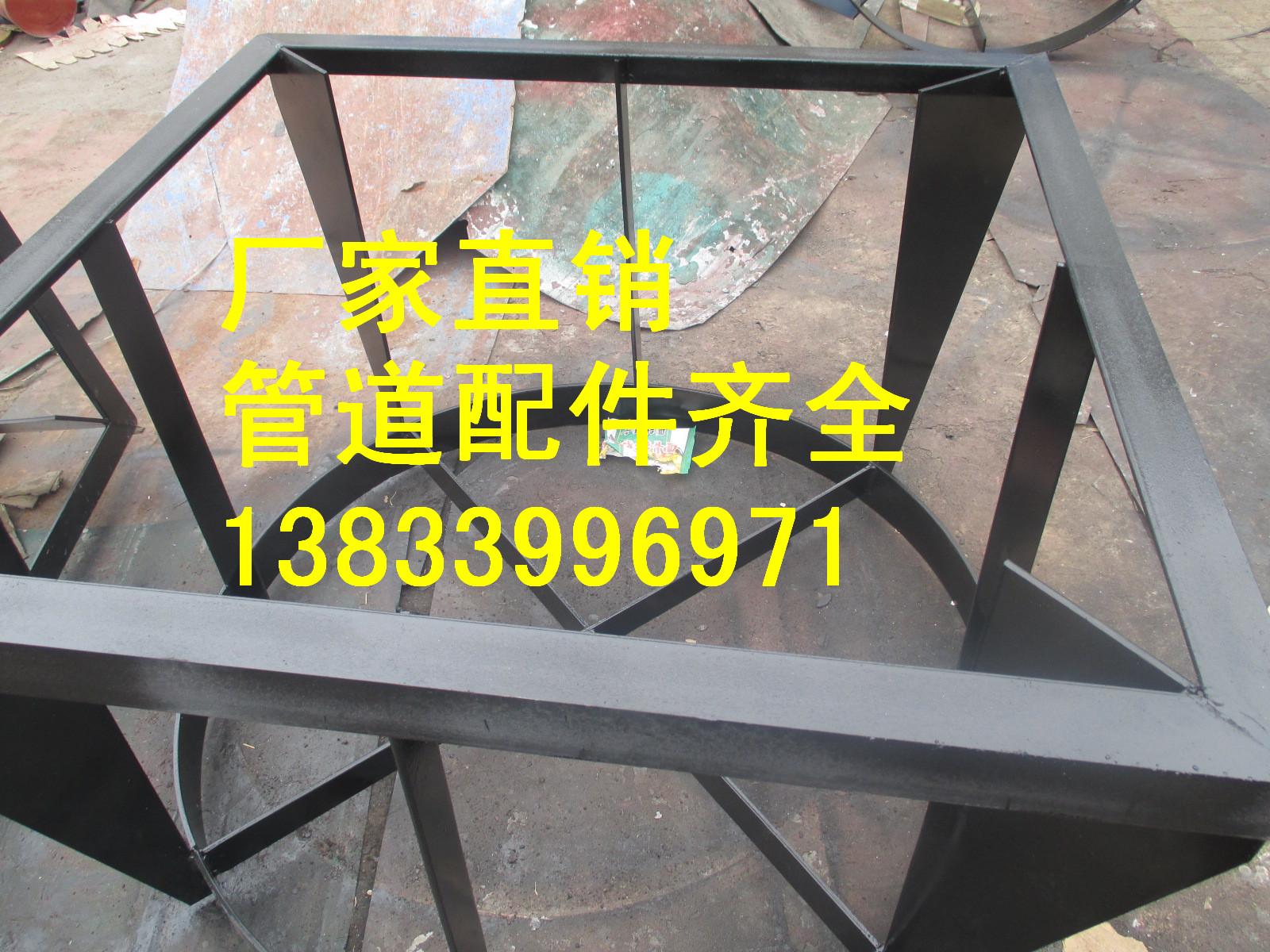 供应用于蓄水池的蓄水池吸水喇叭管支架ZD4 02S403吸水喇叭口1000价格 大口径喇叭口生产厂家