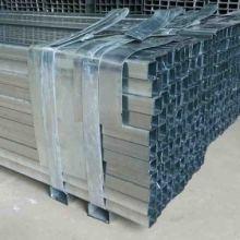 供应合肥镀锌带方管|合肥镀锌带方管厂家|合肥镀锌带方管
