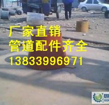 供应用于管道的DN500吸水喇叭口厂家 电力管道喇叭口批发价格批发