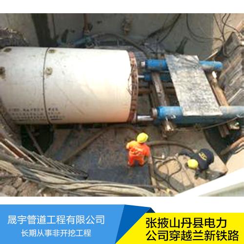 供应北京市顶管施工专业队伍,晟宇非开挖公司,顶管设备精良,服务一流
