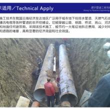 供应彭阳县顶管施工,水泥机械顶管施工,水平定向钻施工,自来水管道穿越施工