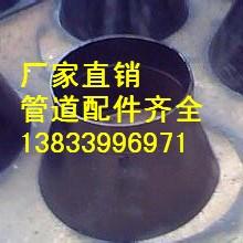 供應用于建筑用的吸水喇叭管接頭dn600*10 H=600 喇叭口生產廠家 喇叭口支架最低價格圖片