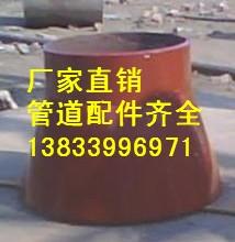 供应用于沈阳的水箱喇叭口DN200 喇叭口加工 ZC1型喇叭口支架批发