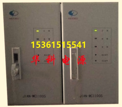 供应维修JIAN-MC11005模块,JIAN-MC11005