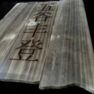 东莞木制工艺品配件加工厂图片