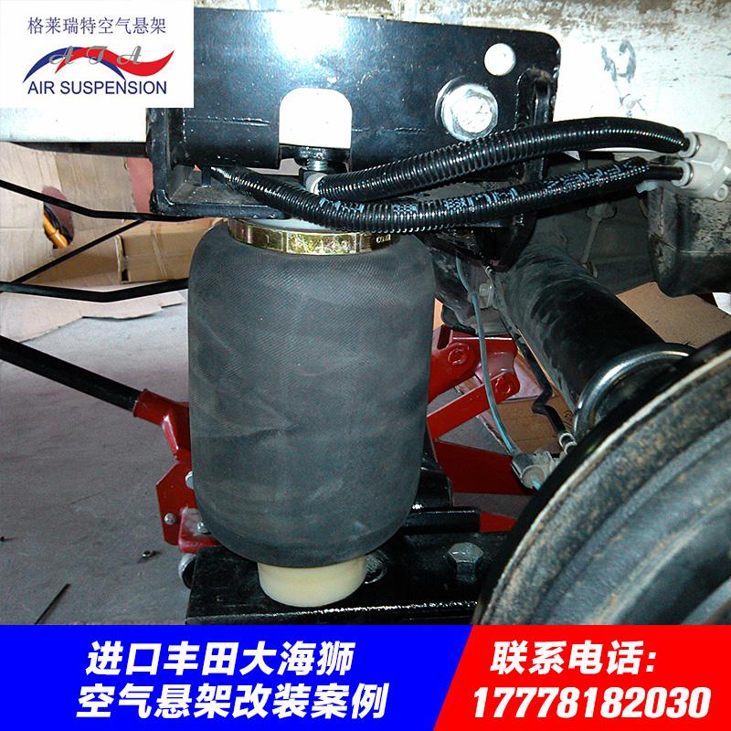 格莱瑞特供应 进口丰田大海师空气悬架 汽车配件 改装配件